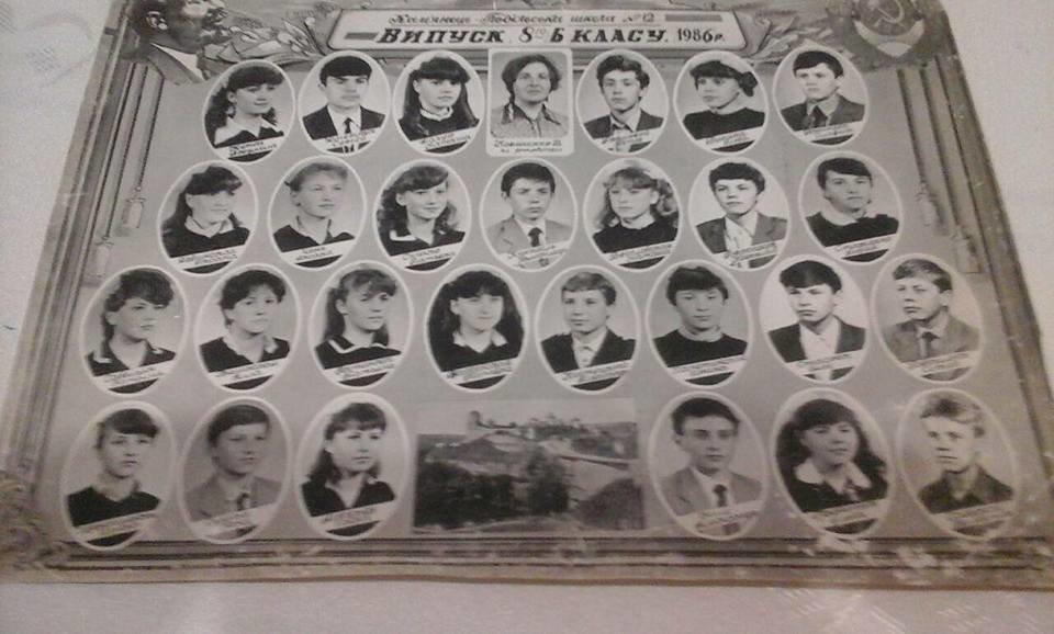Зустріч випускників очима кам'янчан, фото-3
