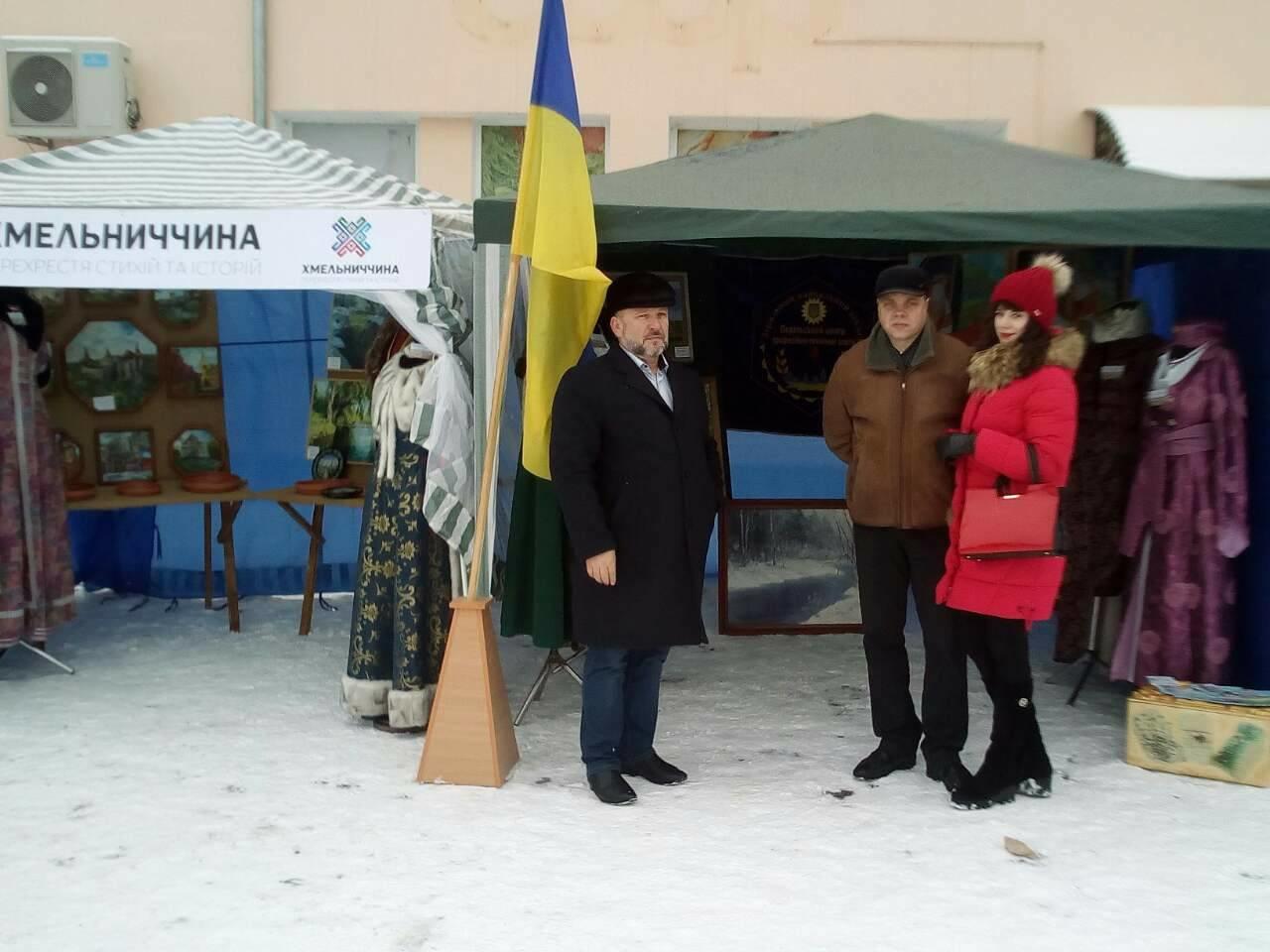 Подільський центр ПТО представив виставку на міжобласному заході до Дня Соборності України, фото-4