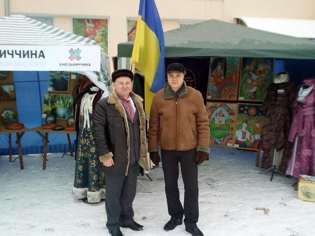 Подільський центр ПТО представив виставку на міжобласному заході до Дня Соборності України, фото-5