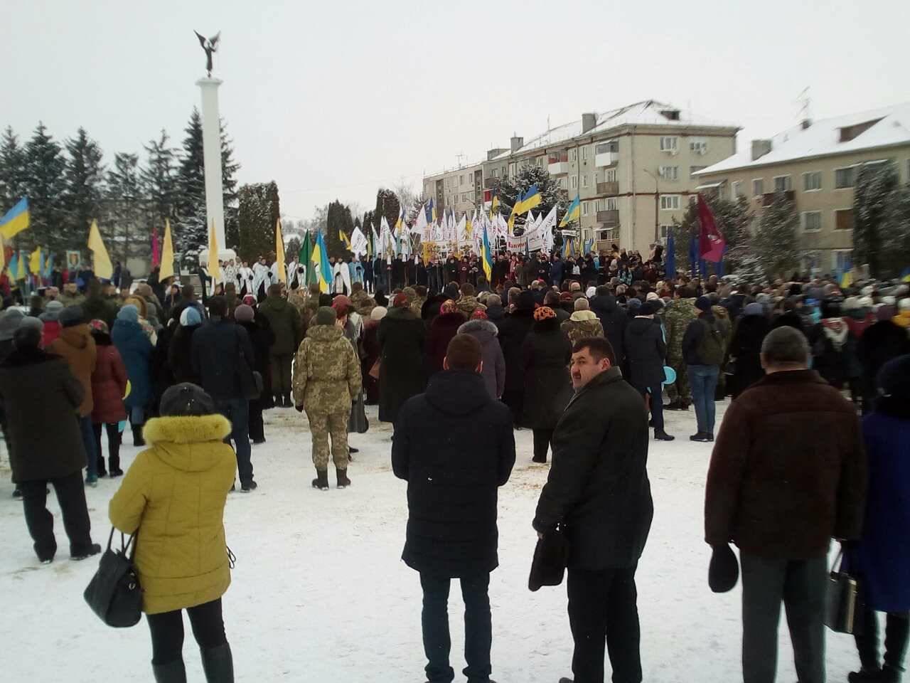 Подільський центр ПТО представив виставку на міжобласному заході до Дня Соборності України, фото-7