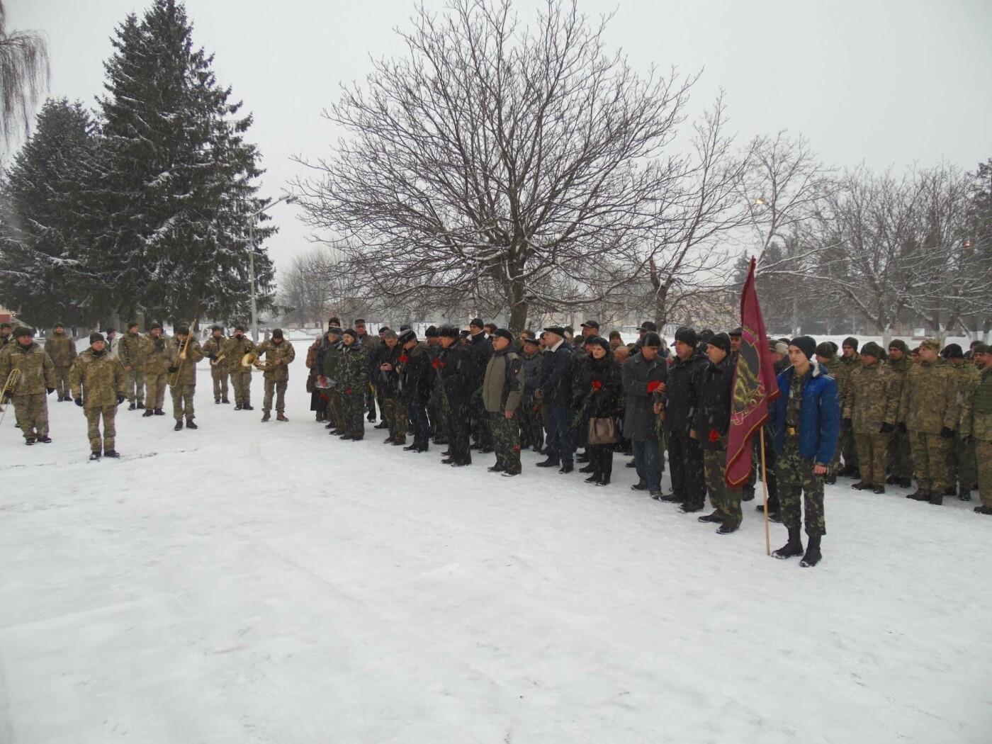 День вшанування учасників бойових дій, фото-1