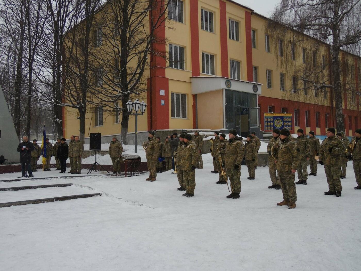 День вшанування учасників бойових дій, фото-2