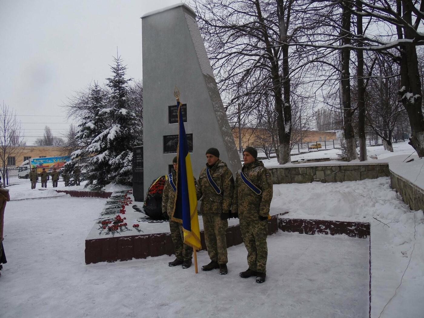 День вшанування учасників бойових дій, фото-5