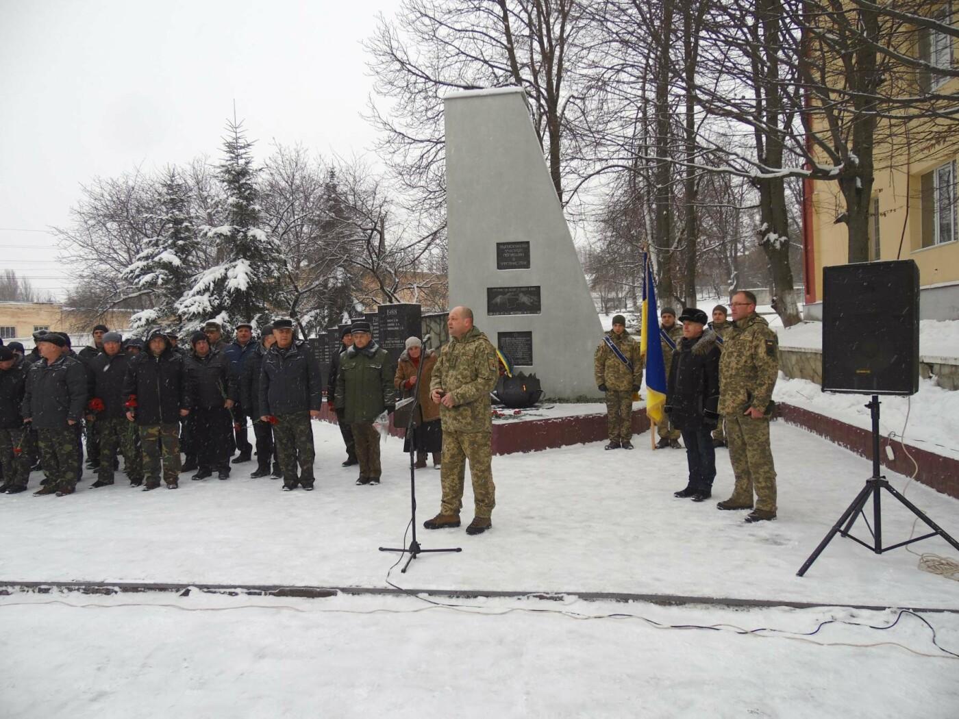 День вшанування учасників бойових дій, фото-3