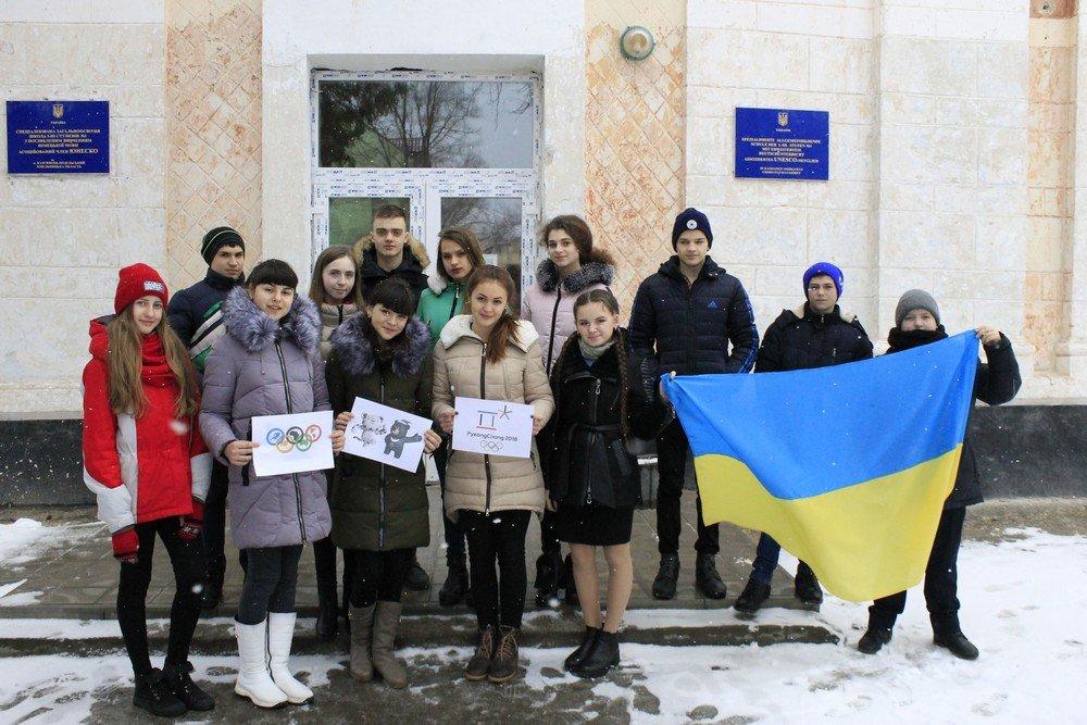 Кам'янецькі діти долучились до акції «Підтримай Національну олімпійську збірну України!», фото-4