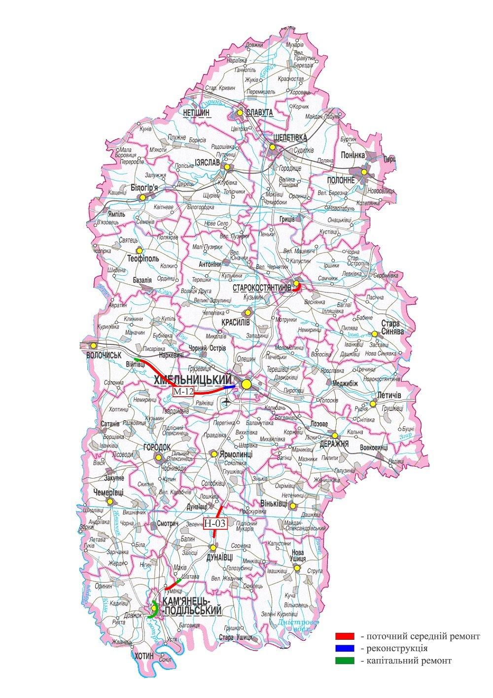 У Хмельницькій області відремонтують головні магістралі, фото-1