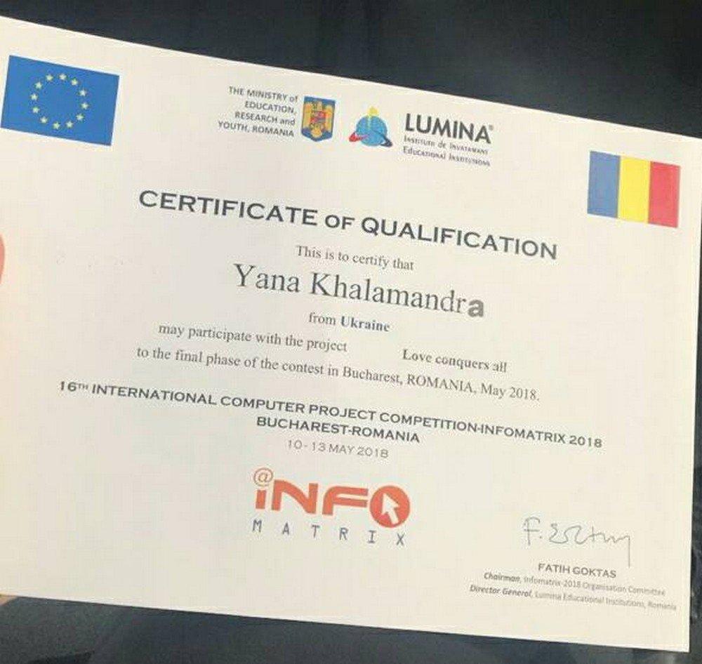 Кам'янчанка на конкурсі комп'ютерних проетів «INFORMATRIХ – 2018», фото-1