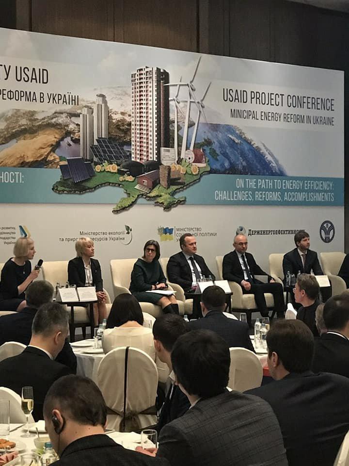 Міський голова бере участь в конференції проекту USAID «Муніципальна енергетична реформа в Україні», фото-1