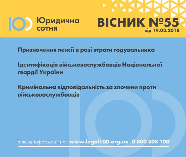 Цього тижня Верховна Рада України може проголосувати за ряд законів, які стосуються військових, фото-1