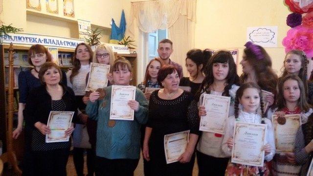 У Кам'янці відбувся конкурс поетів-аматорів «Поетична весна – 2018», фото-6
