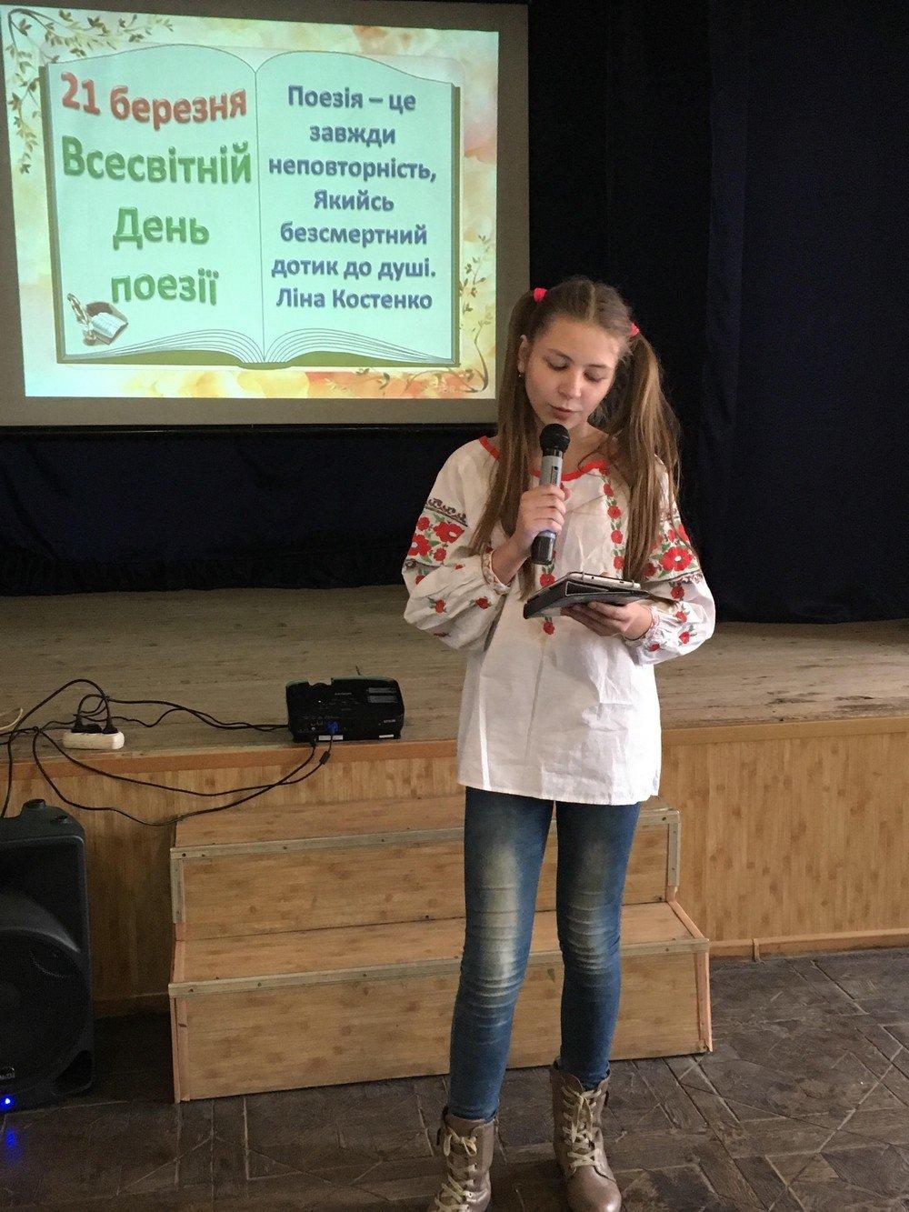 Всесвітній день поезії із Сергієм Пантюком, фото-4