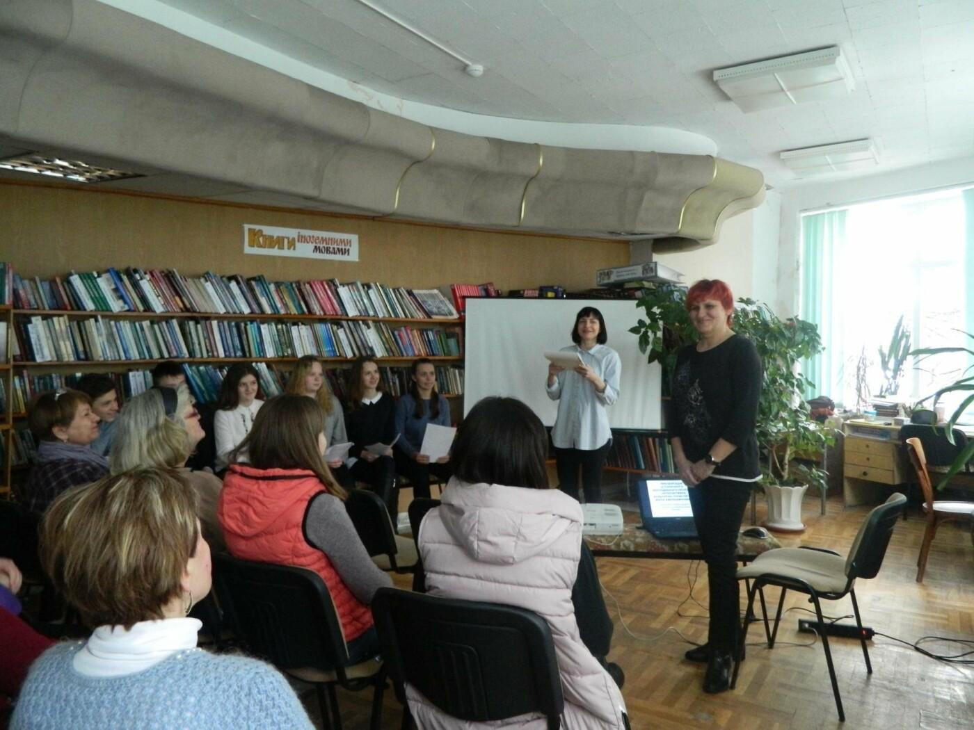 Старшокласники Хмельницького презентували новий сайт з інтерактивно-туристичною мапою міста й області, фото-1