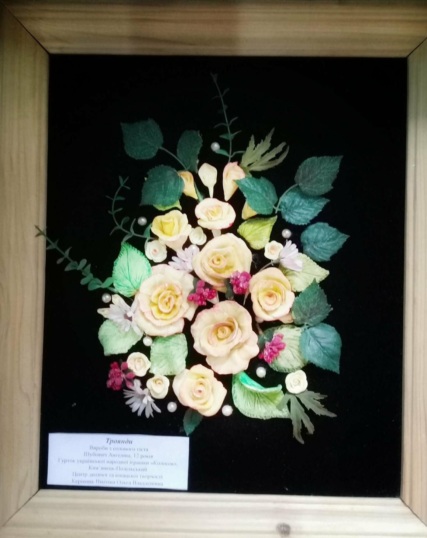 """Виставка """"Ми діти - України квіти"""" презентувала найкращі учнівські та студентські роботи, фото-4"""