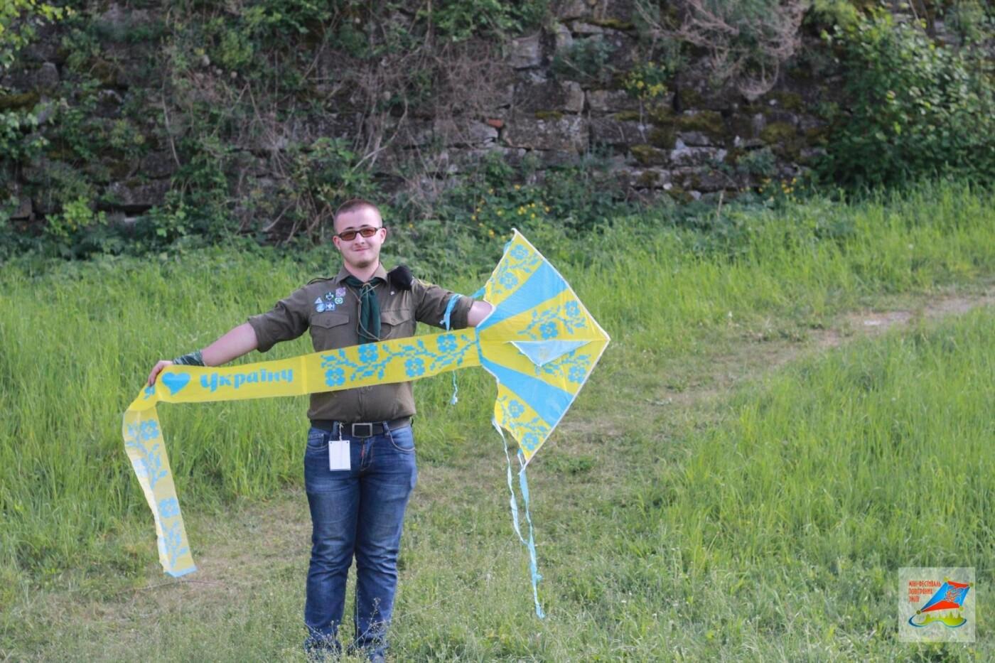"""Як ми ловили вітер над стінами Старого Замку, або Про міні-фестиваль """"Повітряних зміїв"""" у Кам'янці-Подільському, фото-13"""