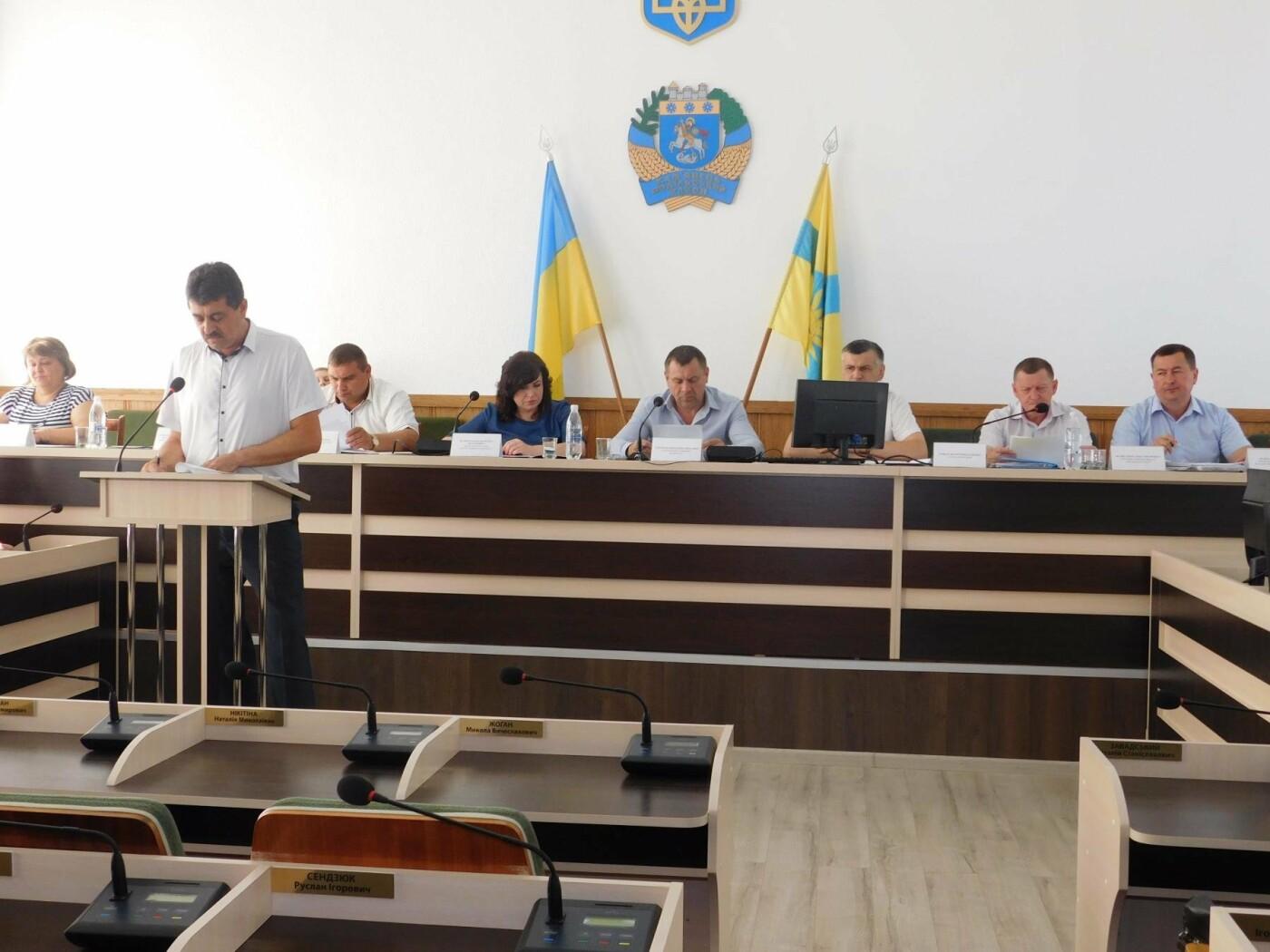 На засіданні колегії райдержадміністрації доповіли про проведення весняно-польових робіт в районі, фото-1