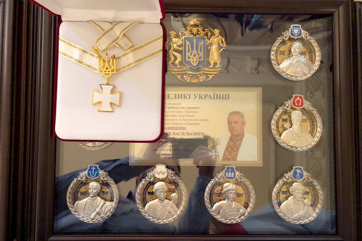 """Ректора ПДАТУ удостоїли звання """"Людини, яка зробила світ кращим"""" та нагородили """"Орденом честі"""", фото-3"""