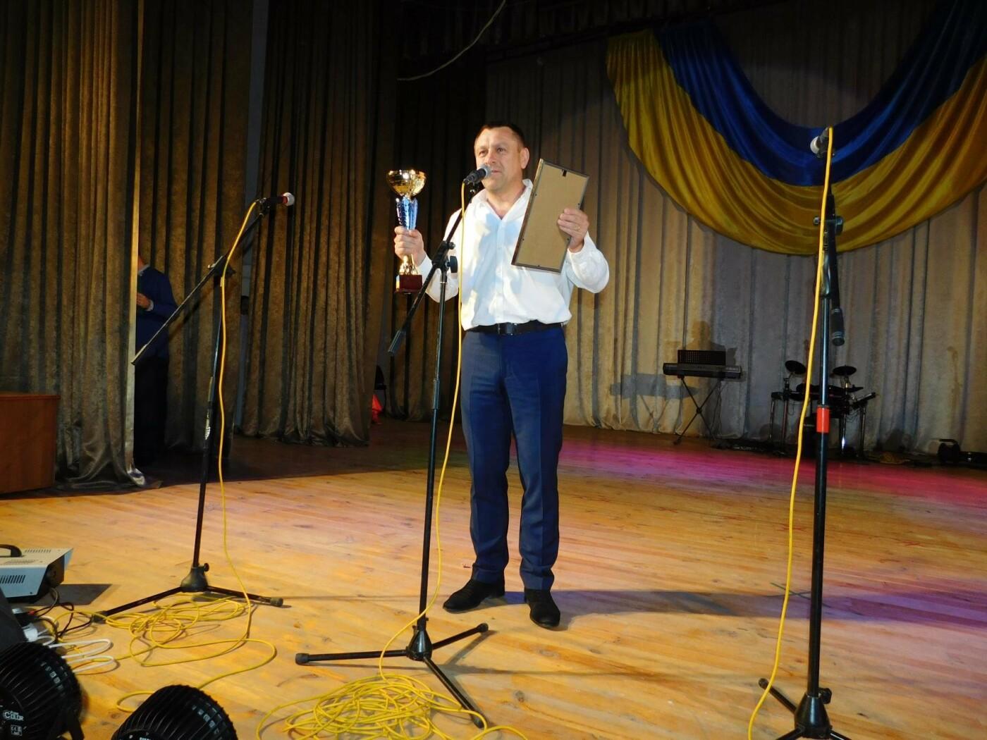"""У """"Розмаї"""" вітали державних службовців Кам'янець-Подільського району, фото-5"""