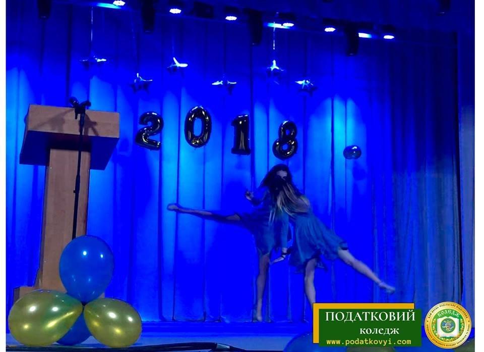 Податковий коледж відсвяткував випуск, фото-7