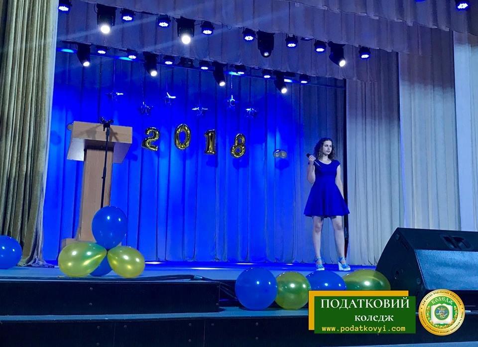 Податковий коледж відсвяткував випуск, фото-18