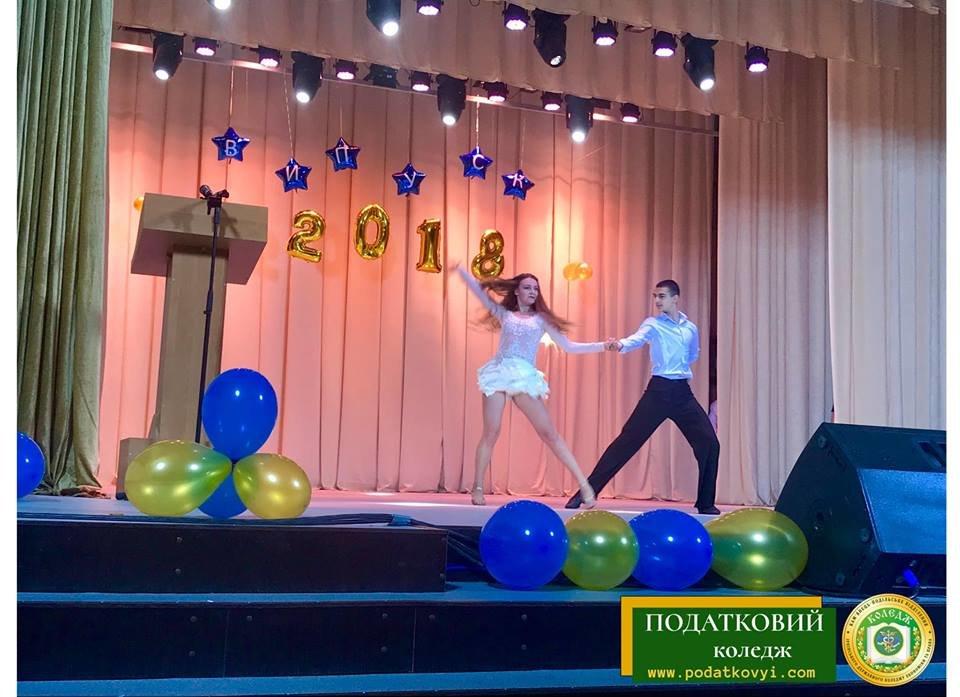 Податковий коледж відсвяткував випуск, фото-19