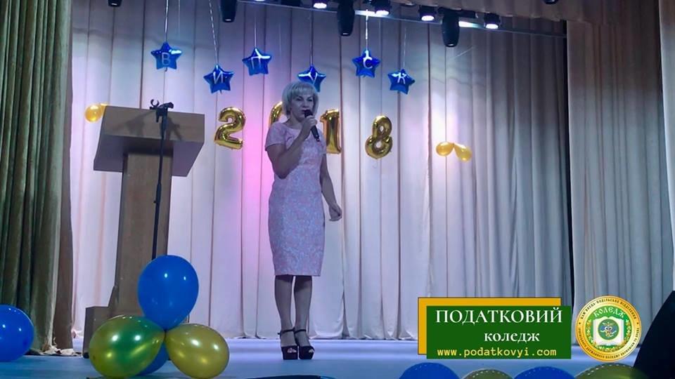 Податковий коледж відсвяткував випуск, фото-3