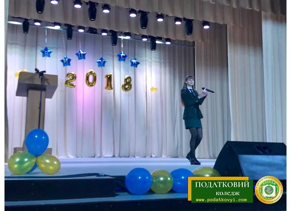Податковий коледж відсвяткував випуск, фото-28
