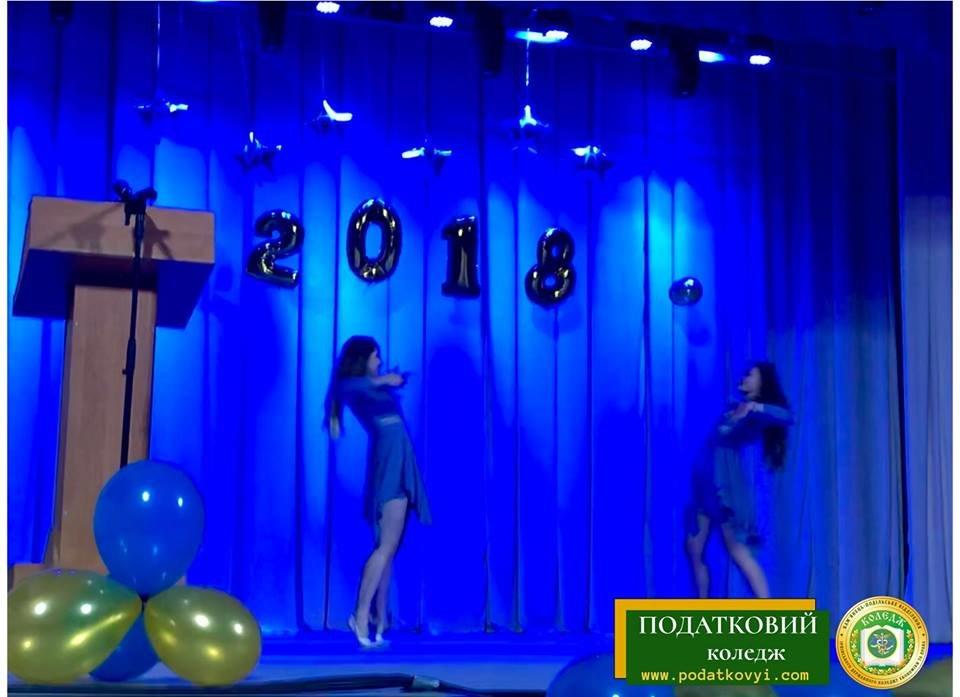 Податковий коледж відсвяткував випуск, фото-27