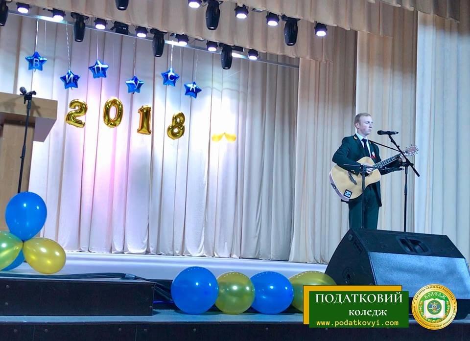 Податковий коледж відсвяткував випуск, фото-29