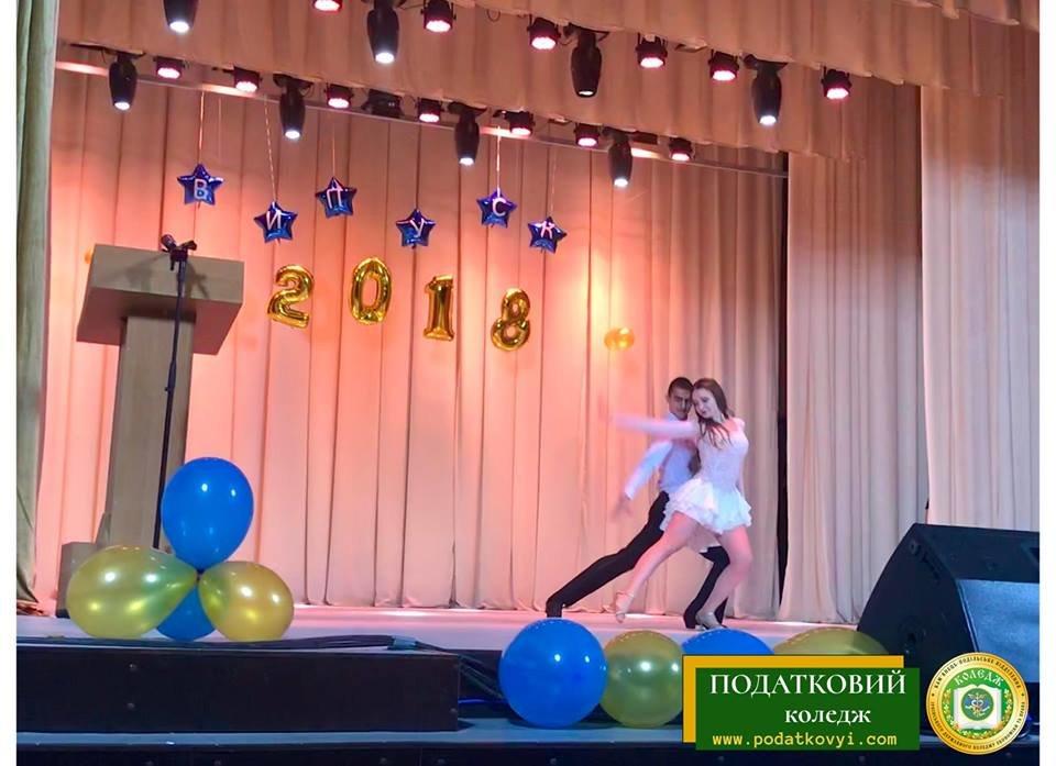 Податковий коледж відсвяткував випуск, фото-33