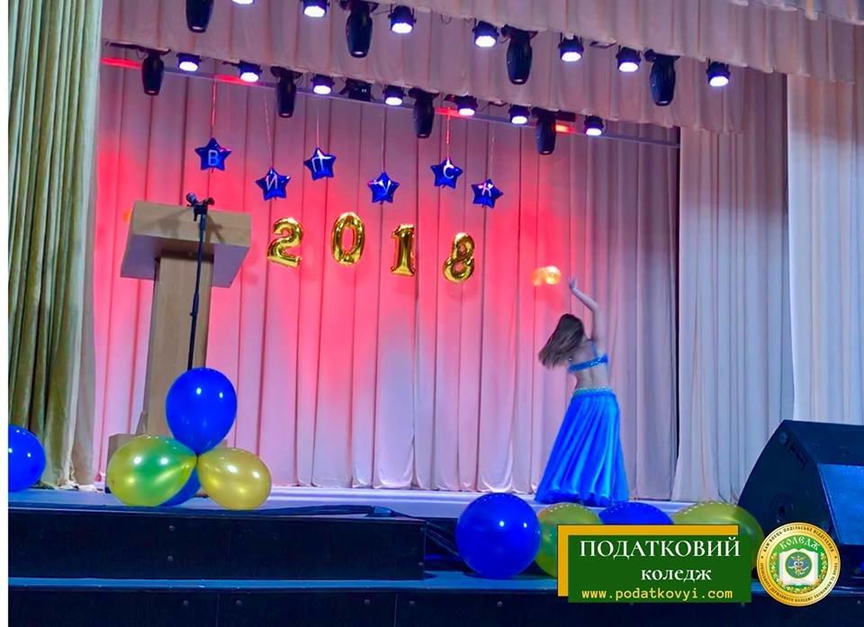 Податковий коледж відсвяткував випуск, фото-34