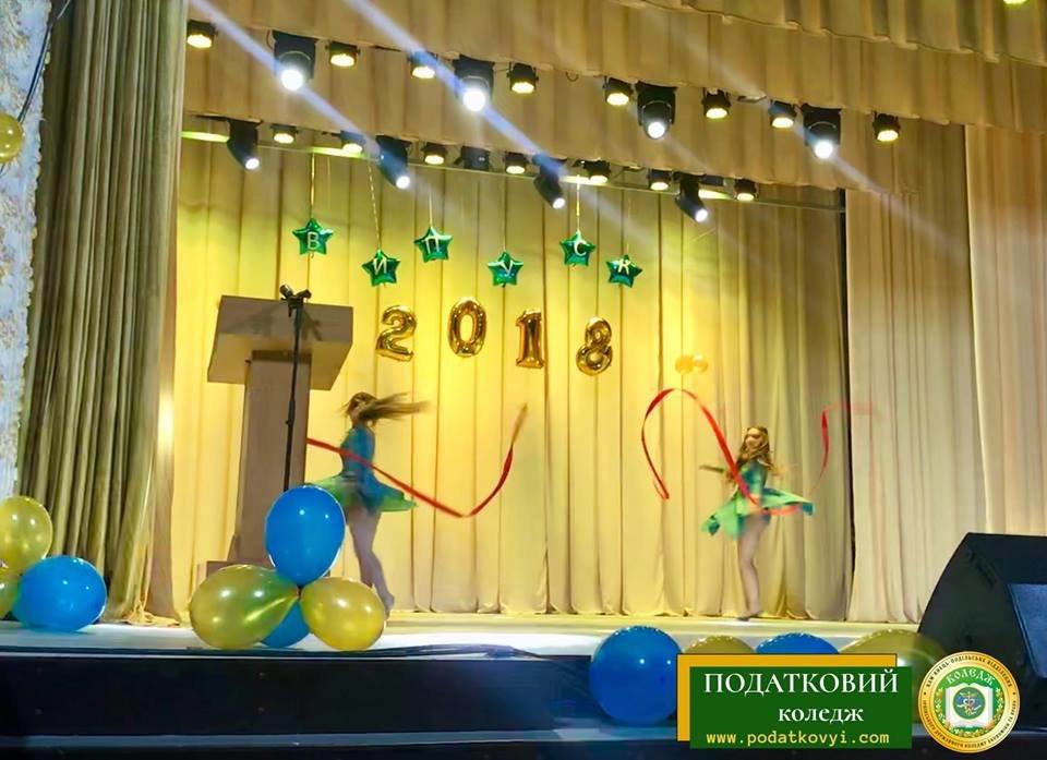 Податковий коледж відсвяткував випуск, фото-35