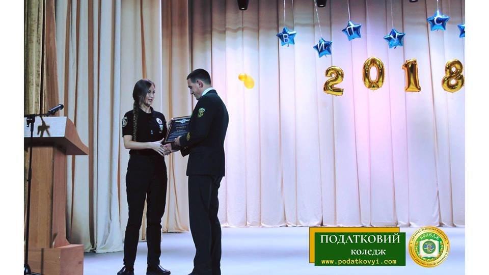 Податковий коледж відсвяткував випуск, фото-6