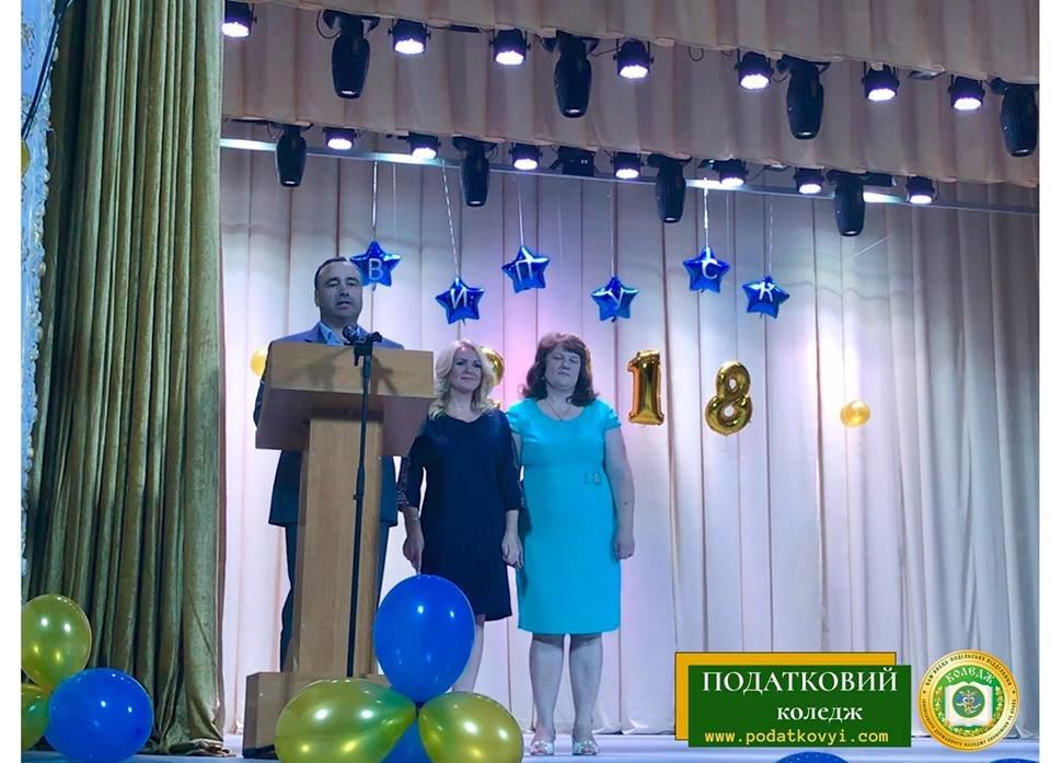 Податковий коледж відсвяткував випуск, фото-13