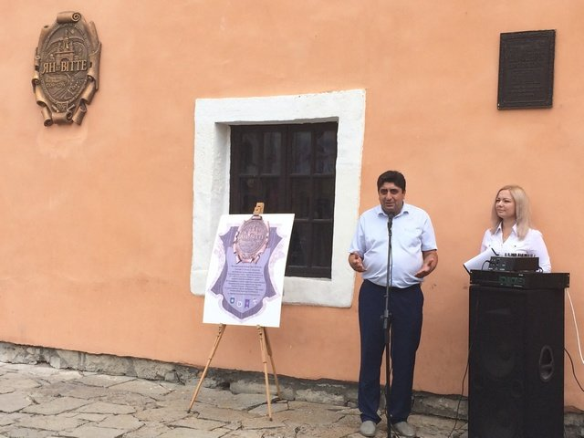 У Кам'янці на будівлі Ратуші відкрили меморіальну дошку архітектору Яну де Вітте, фото-1