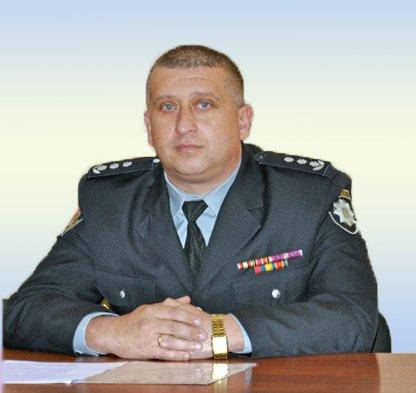 4 липня - День Національної поліції України, фото-3