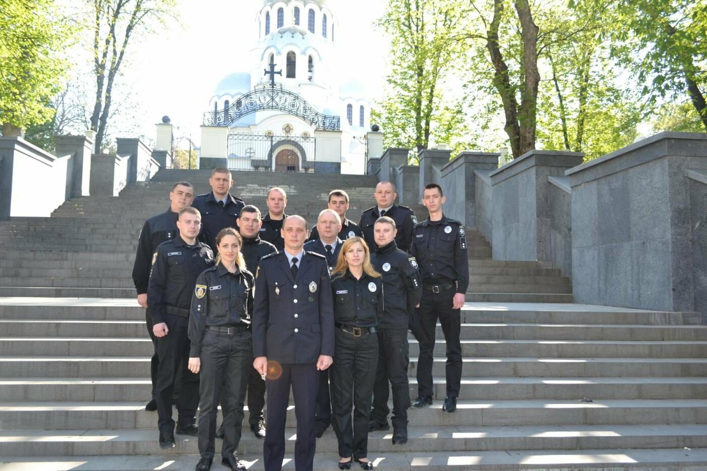 4 липня - День Національної поліції України, фото-1