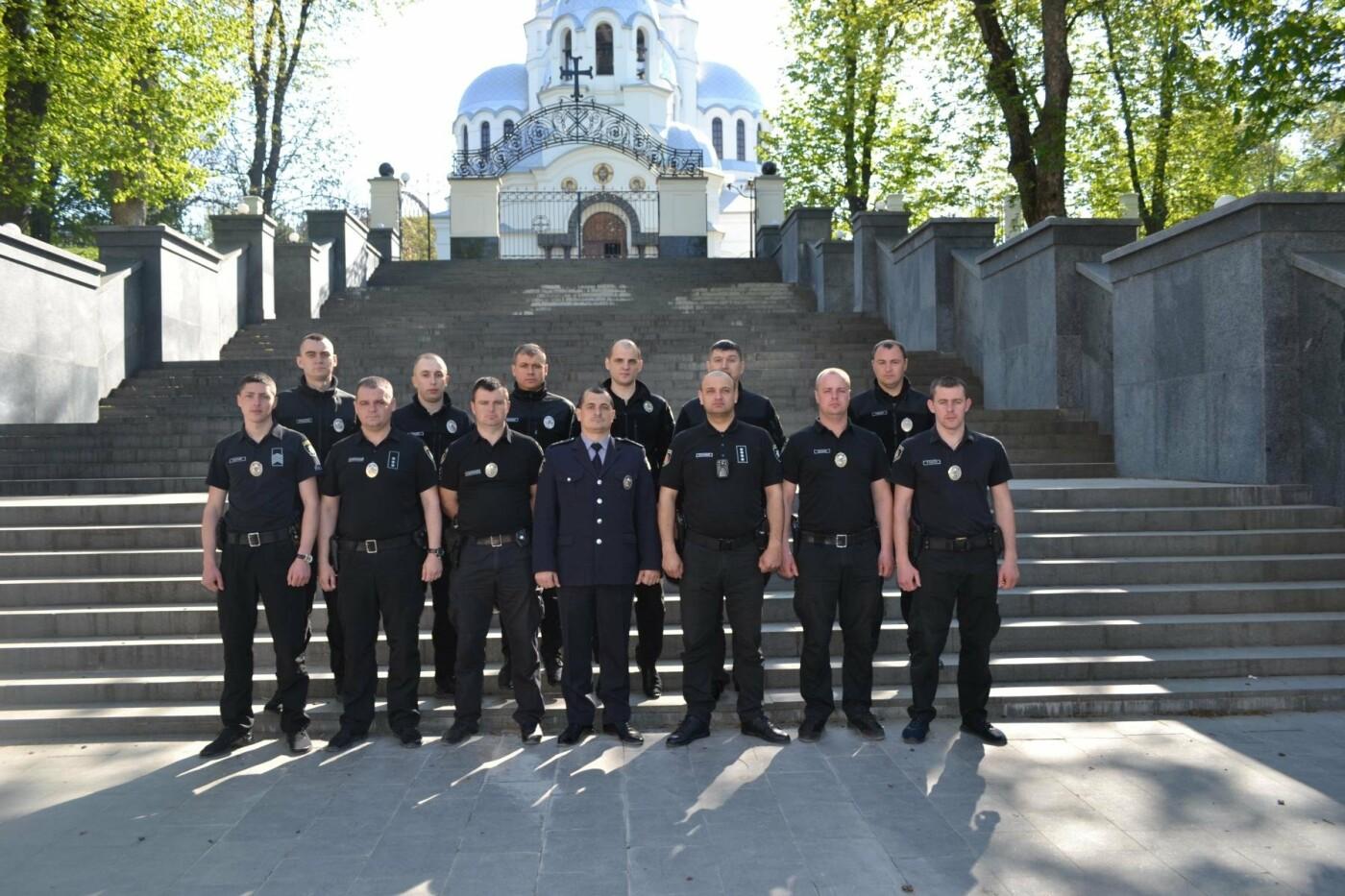 4 липня - День Національної поліції України, фото-2