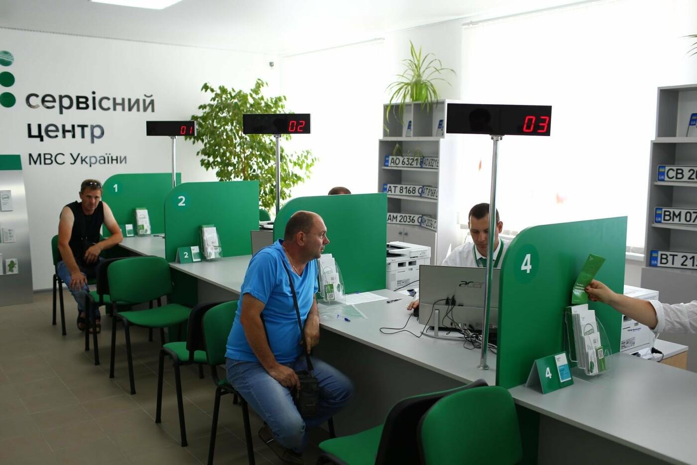 Хмельниччина відкрила 5 сервісних центрів МВС , фото-2