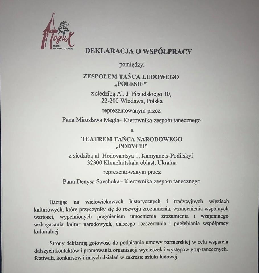 Податковий коледж підписав договір про співпрацю із польський містом Влодави, фото-5