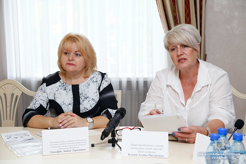 На Хмельниччині проживає близько 1000 осіб ромської національності, - ГУНП в Хмельницькій області, фото-2