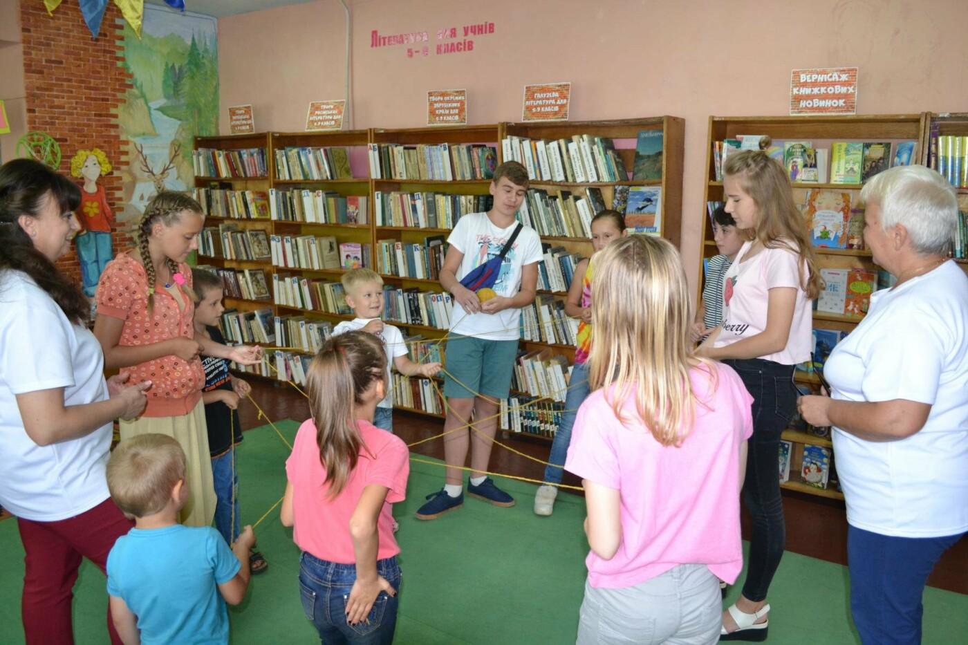 «Подорож у Країну гри» провели для дітей бібліотекарі Кам'янця, фото-4