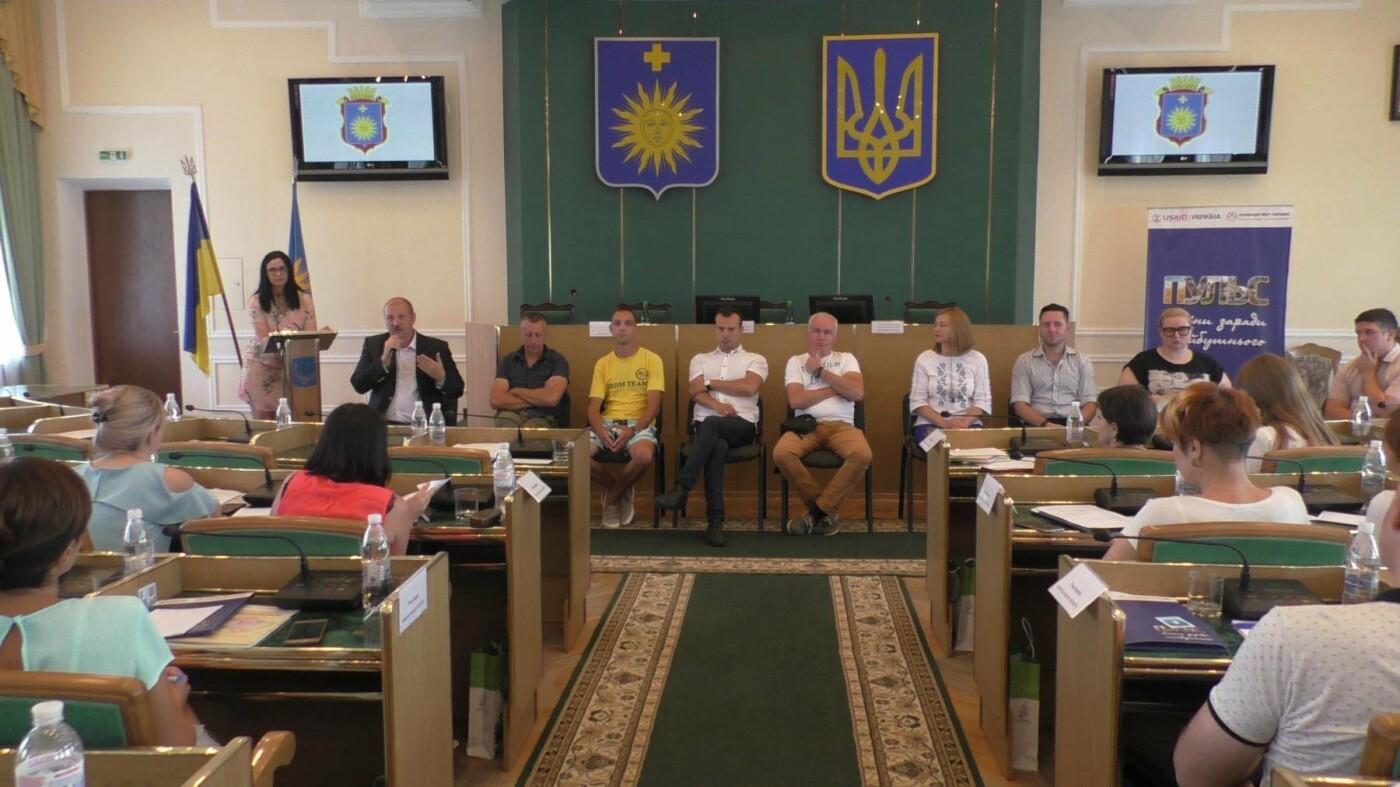 Представники зі всієї України вивчали розвиток туризму у Кам'янці, фото-2