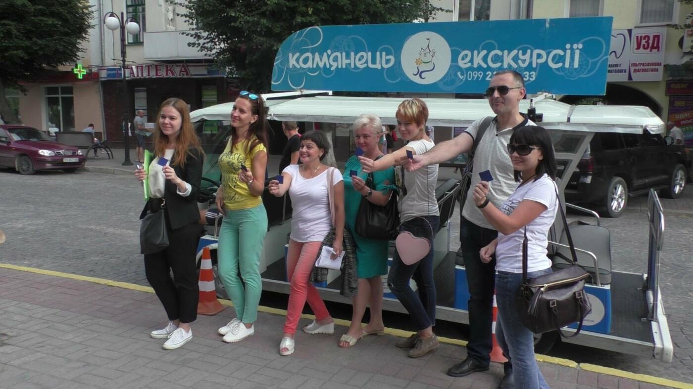 Представники зі всієї України вивчали розвиток туризму у Кам'янці, фото-3
