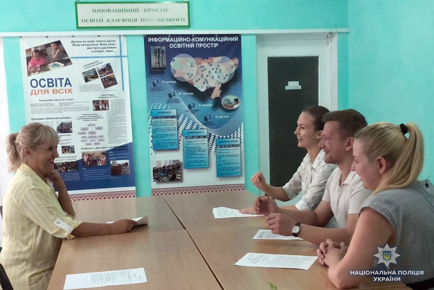 У Кам'янці запрацюють шкільні служби порозуміння, фото-1