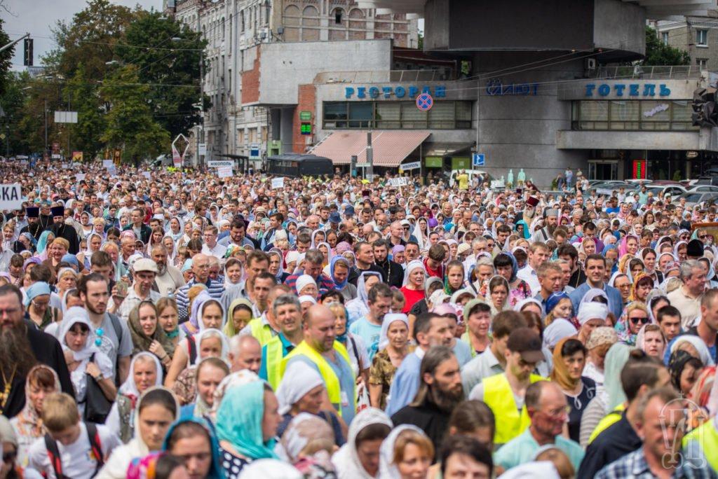 З нагоди 1030-ліття Хрещення Русі 250 тисяч віруючих взяли участь у Хресному ході , фото-3