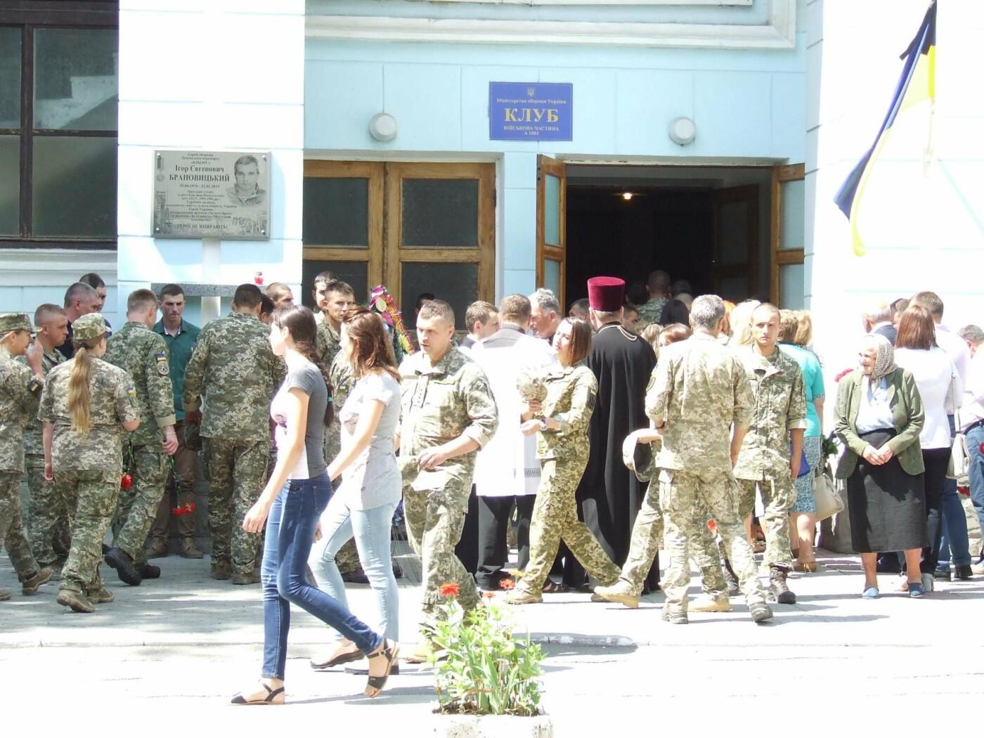 Кам'янчани попрощалися із захисником Донецького аеропорту Володимиром Откідичем, фото-1