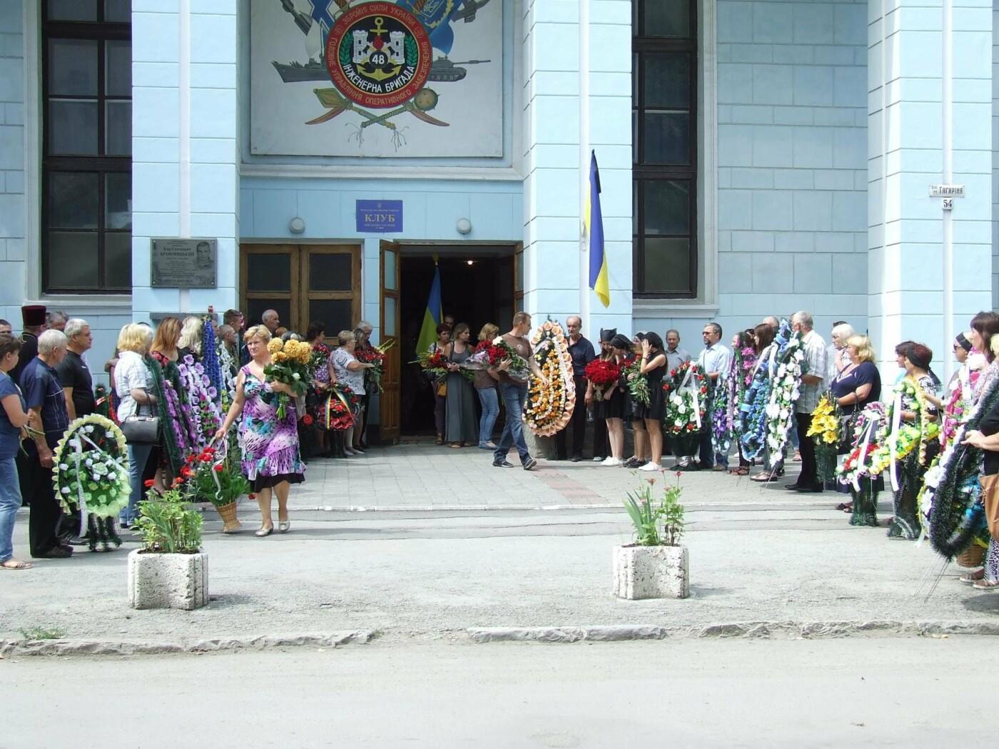 Кам'янчани попрощалися із захисником Донецького аеропорту Володимиром Откідичем, фото-4