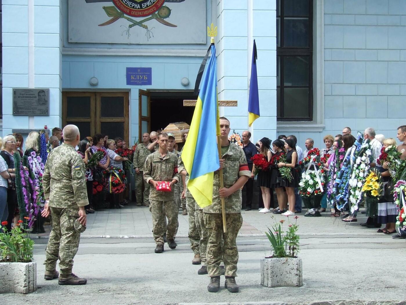 Кам'янчани попрощалися із захисником Донецького аеропорту Володимиром Откідичем, фото-9