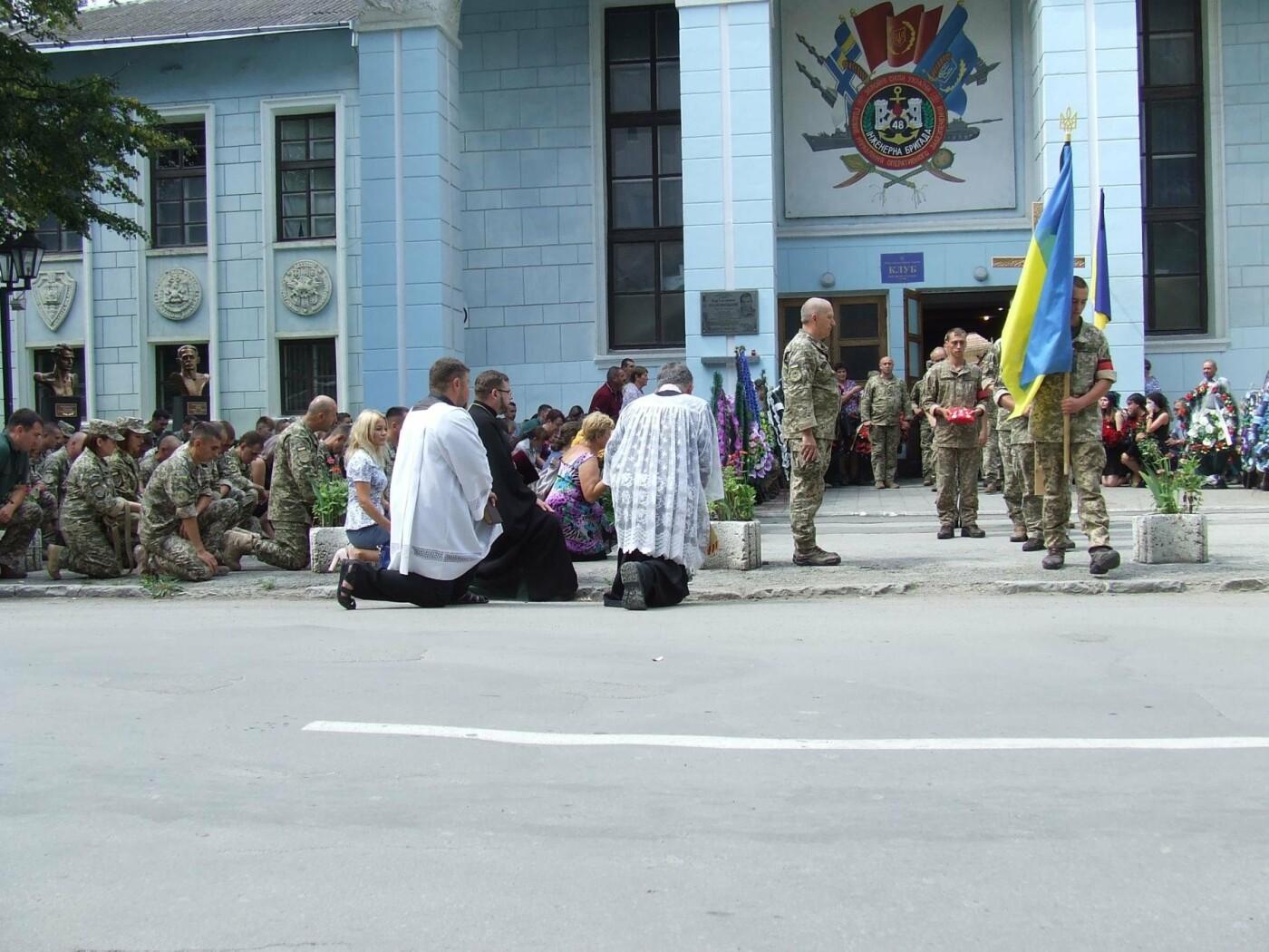 Кам'янчани попрощалися із захисником Донецького аеропорту Володимиром Откідичем, фото-10