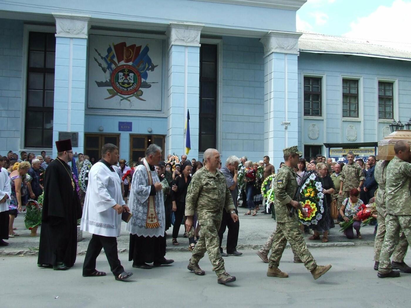 Кам'янчани попрощалися із захисником Донецького аеропорту Володимиром Откідичем, фото-5